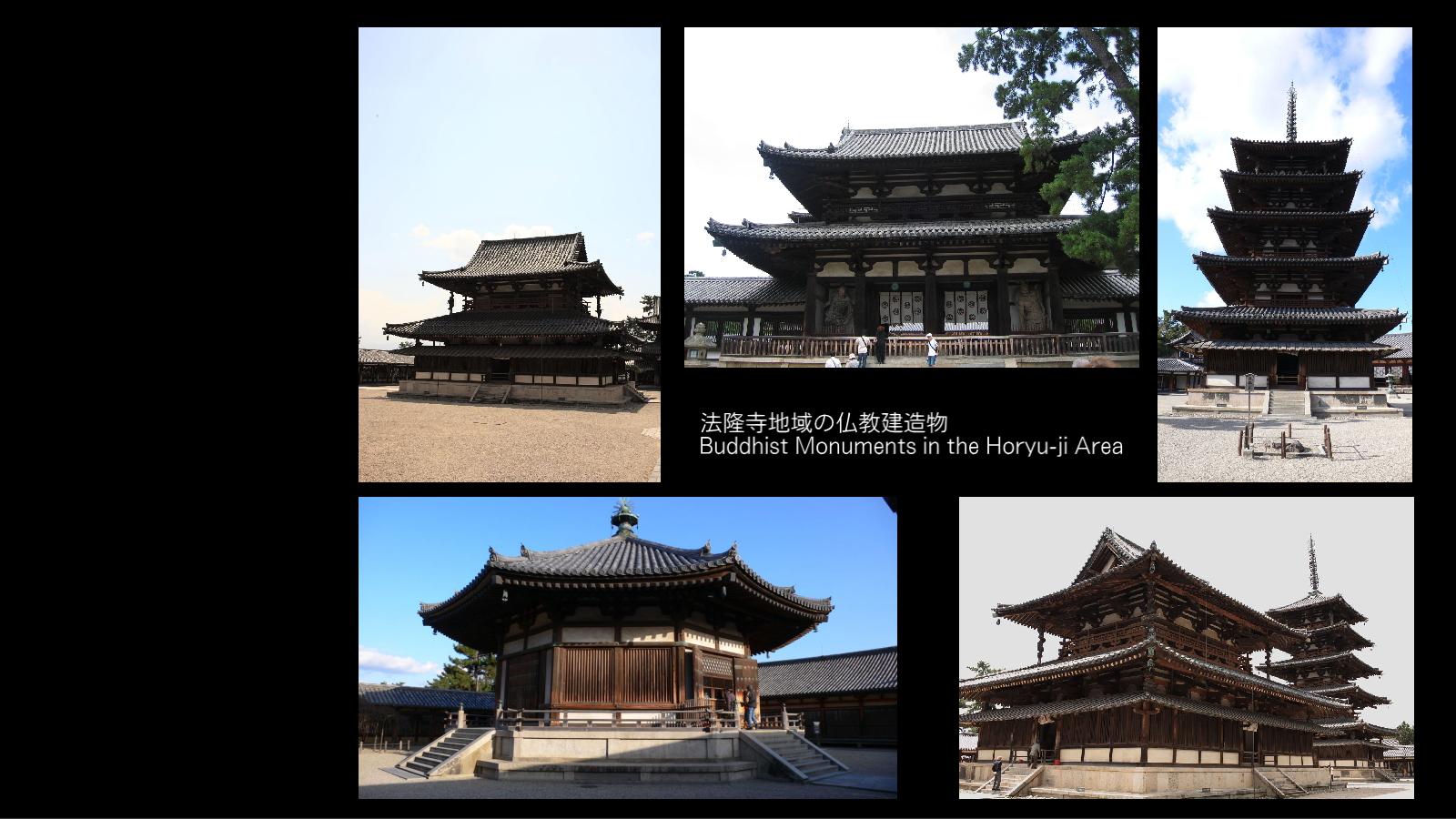 法隆寺地域の仏教建造物の画像 p1_22